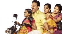 nathiya may be act in papanasam 2 movie