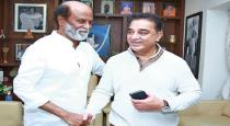 rajini-and-kamal-met-in-poyas-garden-house
