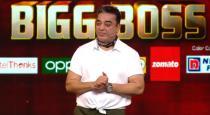 Big boss 3 today promo video