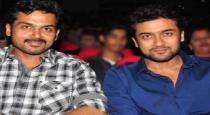 actor-karthi-tweet-about-surya