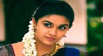 keerthi suresh talk about marriage