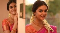 keerthi-suresh-and-anirudh-latest-photo-create-rumor