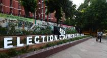Election commission gave some rules