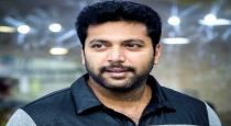 jayam ravi  komali movie firatlook poster released