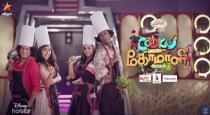 new-getup-to-comalikal-in-vijay-tv-cook-with-comalikal