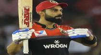 virat-kholi-talk-about-yesterday-match