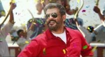 visvasam movie - ajithkumar - total share in india 90 crore