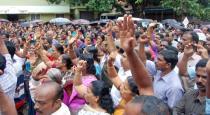tamilnadu---jacto-jio---government-stafs---strike-DQYSFT