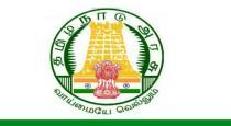 election-2019---leave-announcement---tamilnadu-gvt