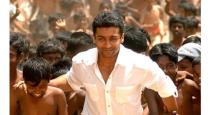actor-surya-requests-to-suggest-students-for-agaram-fou