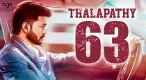 thalapathi 63 - first look poster release date announced