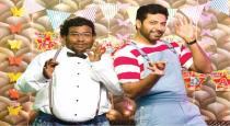 Kamali flim cross 4.2c in Chennai