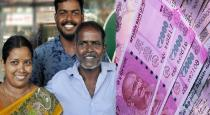 kerala-poor-labour-got-lottery-price