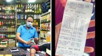 Karnataka tasmac 52 thousand bill for one person news goes viral