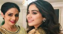 seridevi-daughter-janvi-kapoor-marriage-wish