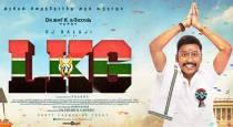 rj balaji lkg movie teaser released