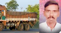 Man died in accident near Chitambaram