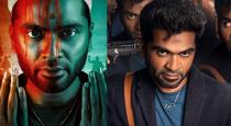 bharathiraja-releave-from-maanaadu-movie