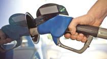 petrol price decreased