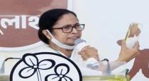 Mamata Banerjee blocked her phone camera