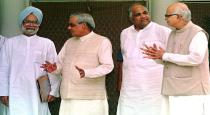 vajpayee-in-critical-condition-in-aiims-hospital