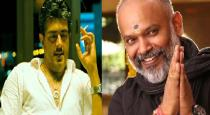 venkat prabhu request to mangatha movie