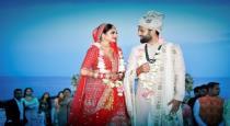 congress MP marriage