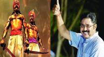 ttv-dhinakaran-talk-about-maruthu-brothors