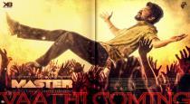 master-movie-when-will-release