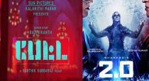 Shankar released 2.0 video song for petta