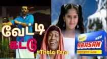 thalapathi-fans-troll-vetti-kattu-song-with-arasan-soap