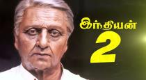 Shankar Spends 2 Crores For 2 Minutes Scenes In Indian 2 Movie