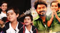 Zee tamil ashwanth is the first choice of mersal vijay son