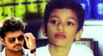 actor vijay childhood photo unseen
