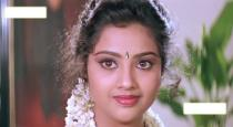 Actress meena educational qualification details