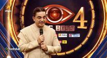 bigg-boss-tamil-season-4-contestants-list-reveled