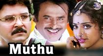 Muththu movie raja character first choice