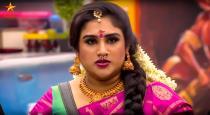 Bigg boss vanitha in love viral post
