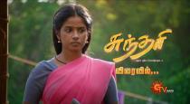 sun-tv-sundhari-serial-actress-gabrella-sellus-bio-deta