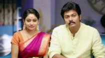 Vijay tv megna viki second marriage rumor