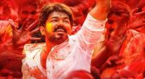 Mersal best asian film