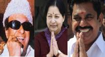 tamilnadu cm talk about MGR and jeyalalitha