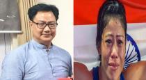 minister-kiren-rijiju-support-to-boxer