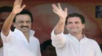 mk-stalin-talk-about-rahul-gandhi
