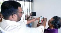 Marriage happened via video call in kerala