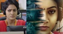ticket-freee-for-women-for-calls-movie