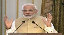 prime minister - modi vs farmer - monthly 2000 a/c