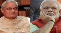 modi talk about vajpayee