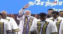 modi talk about tamil