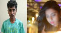 Boy arrested who black mail girl using morphing photos